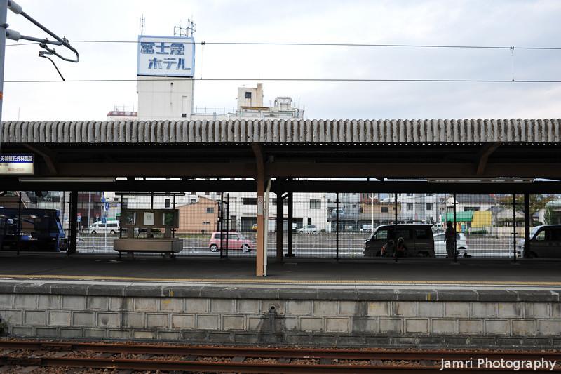 At Fujinomiya Station.