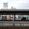 At Fujinomiya Station.