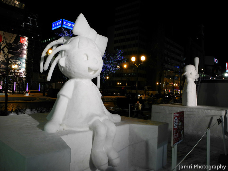 The Start of the Snow Sculptors.<br /> At the Sapporo Snow Festival (Yuki Matsuri).