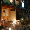 Traditional Restaurant.<br /> Near Yasaka Shrine, Gion, Kyoto.