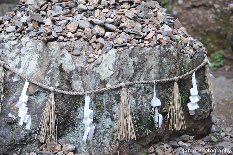 Sacred Rock.<br /> At Ujigami Shrine.