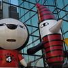 Television Station Mascots.