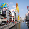 The view down the river.<br /> From the Bridge in Dotonbori, Osaka.