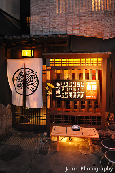 Tiger Doorway.<br /> In Pontocho, Kyoto.