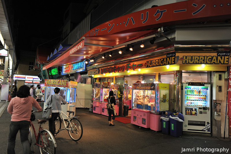 Hurricane Game Centre.<br /> Just outside the Shinkyogoku Arcarde, Kyoto.