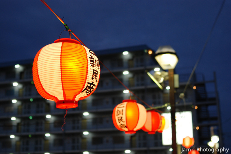 Lanterns for the Summer Festival.<br /> Around the end of August when the wet season is over, but it's still warm at night, many summer festivals (Natsu-Matsuri) are held. These lanterns are from just a little summer festival held at our local Kyoto Coop store.