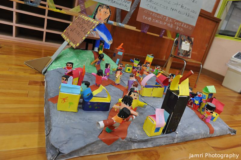 A Little Town.<br /> At Megumi Kindergarten's 50th Annual Kaigaten (Art Exhibition).