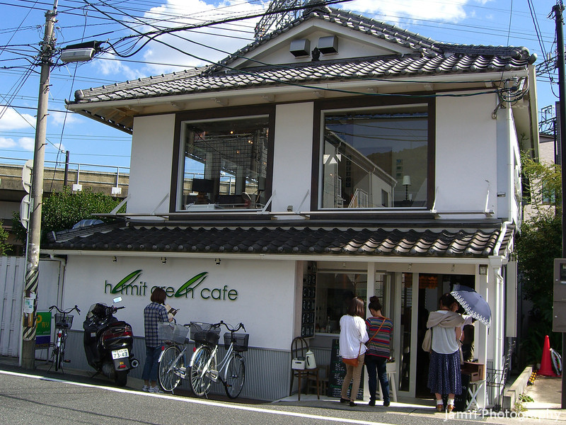 """The Hermit Green Cafe. A Nice Little Italian Style Cafe/Restaurant/Bar we had lunch on Autumnal Equinox Day (a public holiday in Japan). <A href=""""http://www.hermitgreencafe.com"""">Check out their website (in Japanese)</A>"""