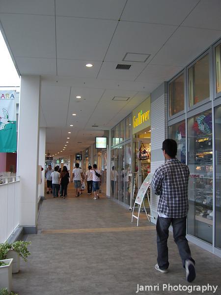 At the Shopping Mall.<br /> In Kusatsu, Shiga.