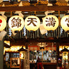 At the Entrance to a Shrine.<br /> Inside one of the shopping arcades in Kyoto there is Shinto Shrine.