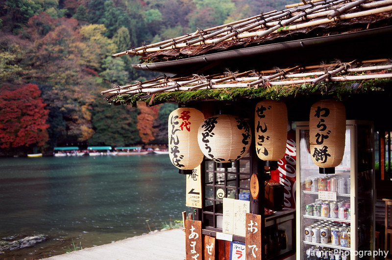 The Little Drinks Shop.<br /> A traditional looking shop selling all sorts of canned beverages at Arashiyama, Kyoto.<br /> Note Film Shot: Nikon F80 + Nikkor 35 f/2 + Fujichrome Velvia