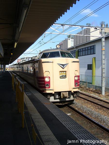 """Limited Express Passing.<br /> Limited express """"Kita-Kinki"""" passing by JR Nagaokakyo Station."""