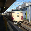 "Limited Express Passing.<br /> Limited express ""Kita-Kinki"" passing by JR Nagaokakyo Station."