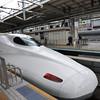 Shinkansen Departing.