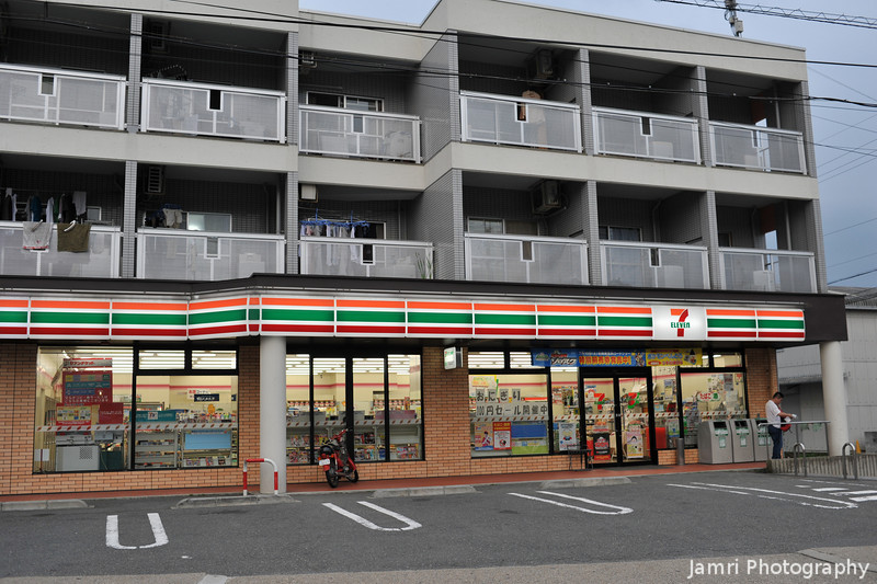 Closer to the 7 Eleven.