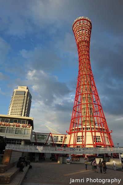 Kobe Port Tower in Golden Light.