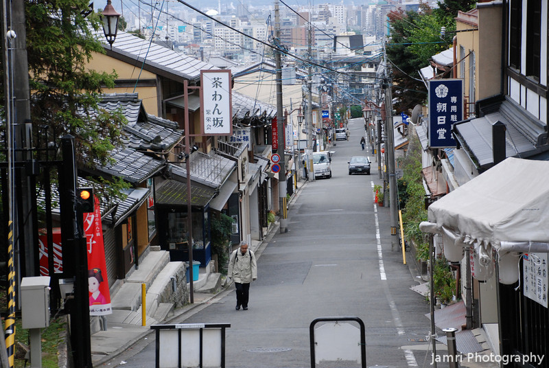 Down the Road.<br /> A Shot from near Kiyomizu-dera (Kiyomizu Temple) looking toward Kyoto City.