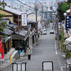 Down the Road.<br /> A Shot from near Kiyomizu-dera (Kiyomizu Temple) looking toward Kyoto City.