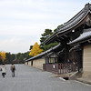 Near the Palace Entrance.<br /> The Kyoto Imperial Palace. There are only two days a year when they open it up to the public (one in Spring and one in Autumn). It is possible to visit some other days, but you have to have a guided tour which you need to apply for in advance from the Palace Office. I went on one the open days when I first moved to Japan, I've never gone on a tour. You can freely visit the surrounding park lands, which in my opinion are more interesting than the Palace itself. Although this still is an official residence of the Emperor, I don't think any have stayed in here for at least 100 years.
