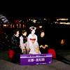 Three Older Ladies and a Maiko (Apprentice Geisha).<br /> Note: Film Shot, Nikon F80 + 50f/1.8mm + Fujicolor PRO400
