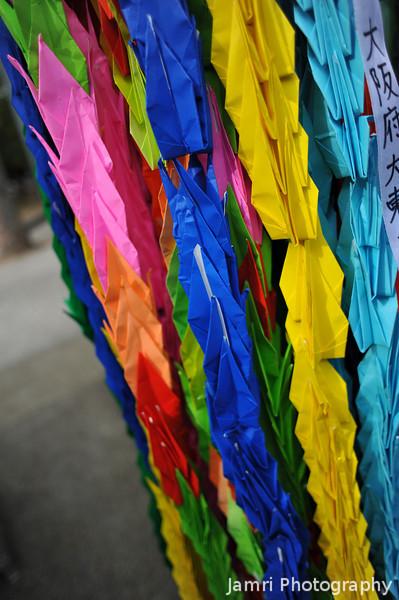Colourful Origami Cranes.<br /> At Sadoko's Memorial in Hiroshima.