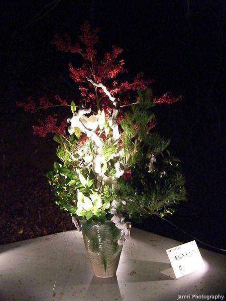 "Flower Arrangement.<br /> Since the Hanatouro means ""Flower Light Path"" there were a number of lit up flower arrangements along the paths."