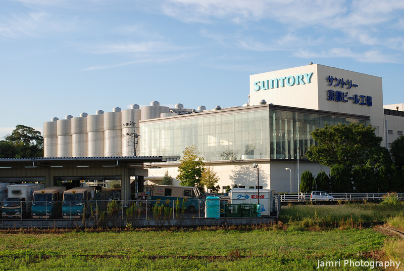 Suntory Brewery.<br /> In Australia I lived in the same suburb as the Swan Brewery and now in Japan I live in the same suburb as the Suntory Brewery so again I wake up sometimes to the smell of yeast and malt!