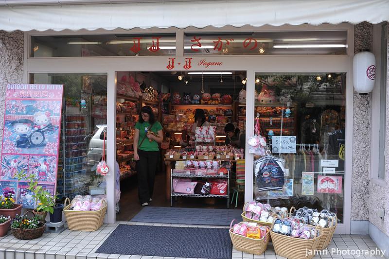 Sanrino Shop.<br /> In Arashiyama, Kyoto.