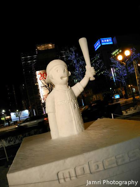 Baseball Boy.<br /> At the 2012 Yuki Matsuri (Snow Festival) in Sapporo.