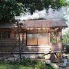 The Bathhouse 2.<br /> At Aburamu no sato (Abram's place) near Hida Furukawa, Gifu Prefecture, Japan.