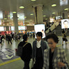 Down in the Action.<br /> In the middle of the central concourse in Hankyu Umeda Station.