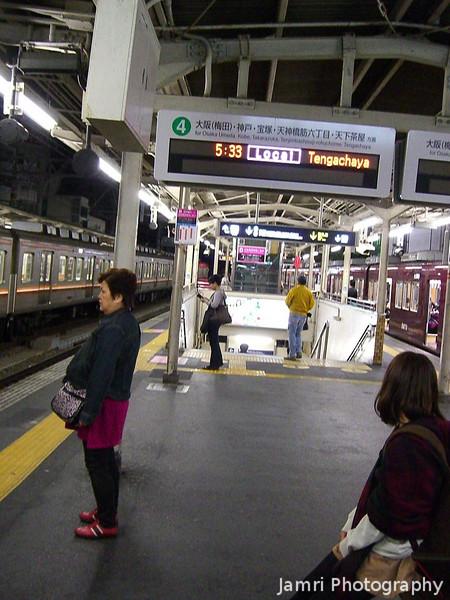 Changing trains at Awaji.<br /> On my way to meet my sister at Kansai Airport.