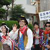 The American Contingent.<br /> In the section of the parade representing one of Nagaokakyo's sister cities: Arlington, Massachusetts.