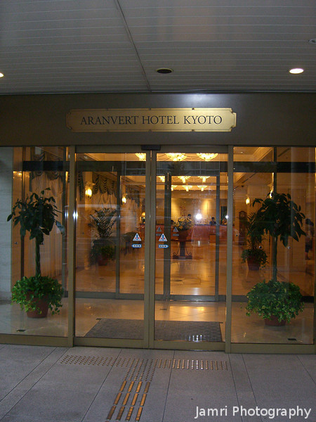 The Aranvert Hotel, Kyoto.<br /> More from our little journey to look at the places mum and dad would be staying.