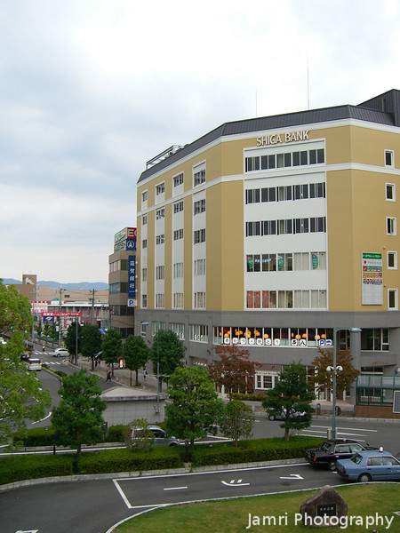 Shiga Bank.<br /> Taken on my arrival at Kusatsu Station, in Kusatsu city, Shiga.