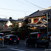 Late Afternoon on Suntory Street.