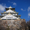 Osaka Castle from below.