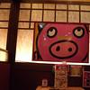 Okonomi-yaki Restaurant Interior