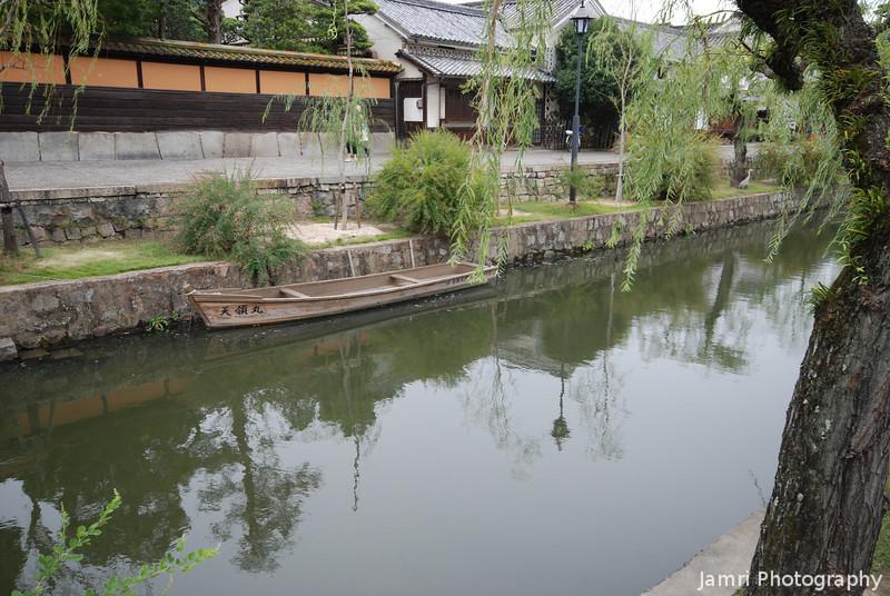 A Boat in the Canal.<br /> In Kurashiki, Okayama-ken.
