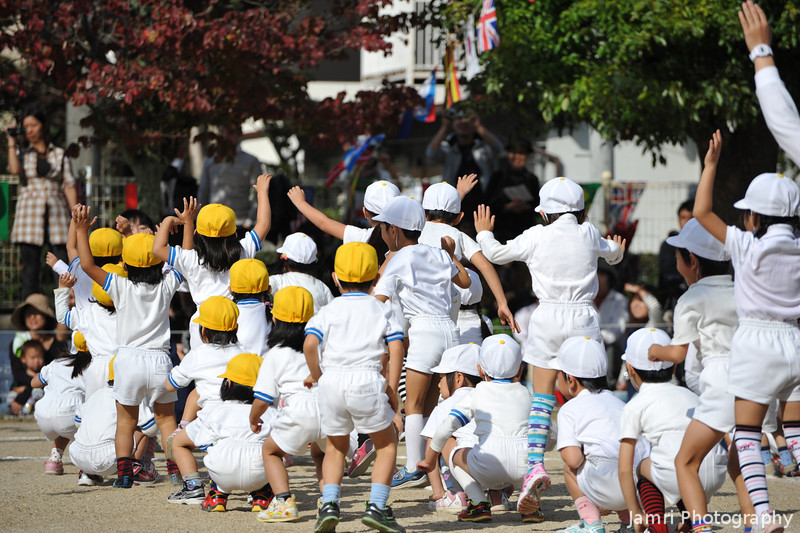 Leaping for joy.<br /> At the start of the Megumi Kindergarten Sports Carnival.