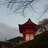 Temple gate in the early evening.<br /> At Kiyomizu-dera (Kiyomizu Temple).