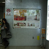 In Gion-Shijo Station.<br /> Walked through Gion-Shijo on my way back to Kawaramachi.