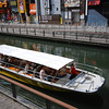 River Cruising, in Osaka.