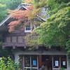 Rest Station at Oyamazaki Villa.