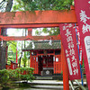 The Little Shrine.<br /> At Nagaoka Tenmangu Shrine.
