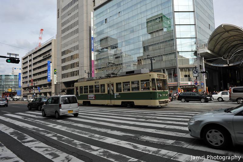 Modern Hiroshima City.