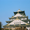 The Front of the Castle.<br /> Osaka Castle.<br /> Note Film Shot: Nikon F80 + 35f/2 Lens + Kodak Ektar 100