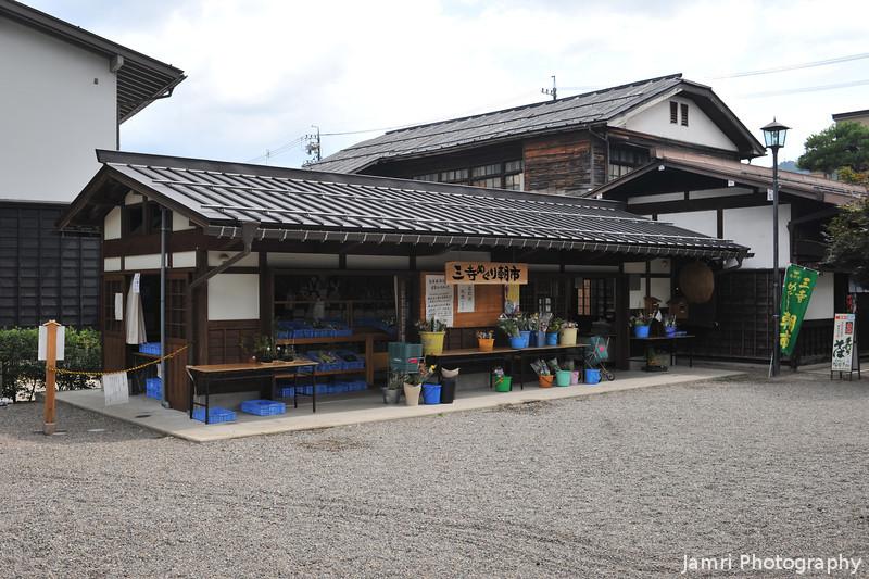 Flower Shop.<br /> In Hida Furukawa, Gifu Prefecture, Japan.