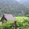 The first glimpse of the village.<br /> Suganuma village in the Gokayama district.