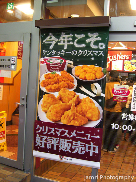 KFC Christmas Meal.<br /> In case you haven't heard KFC is the place to go in Japan for a Christmas meal. Something about the resemblance between Col. Sanders and Santa Claus. Anyway even if it's not KFC it seems Chicken rather than Turkey is the thing to eat on Christmas day in Japan.